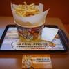 ロッテリア - 料理写真:満足セット~☆