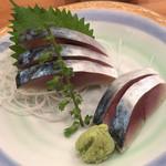 小柳 - しめ鯖