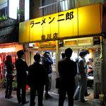 ラーメン二郎 - ラーメン二郎 仙川店