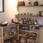 おうちごはん 野の - 自然食品を販売している「いけだ野」での商品も販売。他にもいろいろ置いています。。