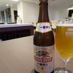 シェフズトライテーブル - 瓶ビール(700円)