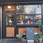 Cafe neige  -