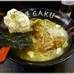 麺屋GAKU -