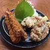 大楠亭 - 料理写真:エビから定食 930円