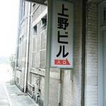 アサカフェ - ココから入るようじゃ。