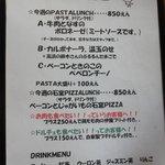 パスタ&石窯ピザ リネアプリュス -