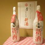 鳥茶屋 - 土佐鶴 新酒