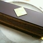 76641836 - オペラ・ドゥ・エム440円(税別)