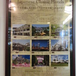 メインダイニングルーム 三笠 - 日本クラシックホテルの会の案内
