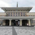 メインダイニングルーム 三笠 - 旧奈良駅舎