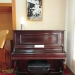 メインダイニングルーム 三笠 - アインシュタイン博士の弾いたピアノ