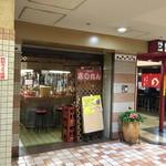 大阪あべの赤のれん - 入口わ