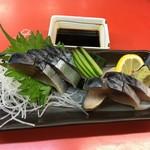 大阪あべの赤のれん - 鯖きずし