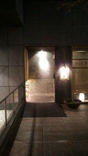 寿司・日本料理 さわ田 - 店・外観の一例 2017年11月