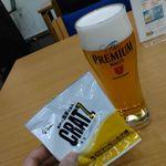 サントリー 天然水のビール工場 東京・武蔵野ブルワリー - 1杯目:プレモル