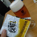サントリー 天然水のビール工場 東京・武蔵野ブルワリー - 3杯目:マスドリ