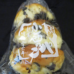 小西のパン -