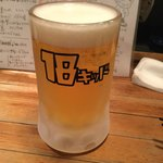 18キッド - 生ビール