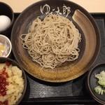 ゆで太郎 赤坂門店 -