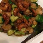 76651364 - カシューナッツと鶏肉炒め