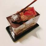 ウルソン - ショコラキャラメル ¥356