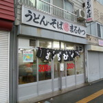 76655187 - お店 2017/11