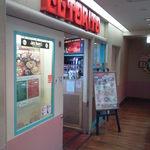 エルトリート 横浜スカイビル店 - 店頭です、通路が狭く広角カメラじゃないので、斜め撮りです・・・