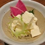 銀座虎杖 - 北海道クリームチーズ西京味噌漬け