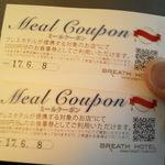 辻庵 - 宿泊していたホテルからいただいた、2人分4000円のお食事券で利用しました