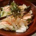 76659177 - 白菜サラダ