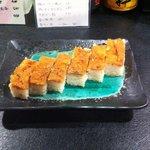 傾奇者 - トンカツ押し寿司 680円