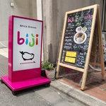 SPICE DINING biji  - 外観01