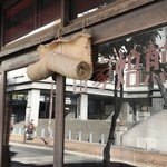 自家焙煎コーヒーcafe・すいらて - 花隈駅西口を出て、北西すぐにあります(2017.11.19)