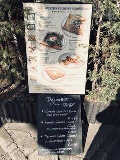 ブレッツカフェ クレープリー - 外の看板。素敵
