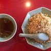 秀楽飯店 - 料理写真:チャーハンとスープ