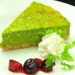 Restaurant & Bar Mashu - ほうれん草のチーズケーキ