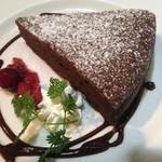 Restaurant & Bar Mashu - ガトーショコラ