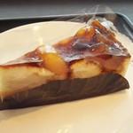 タリーズコーヒー - りんごのシブースト