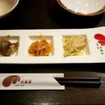 KONDO薬膳しゃぶしゃぶ 小尾羊 - 前菜3種