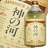 daininguba-koshuraku - ドリンク写真:神ノ河