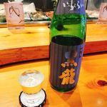 鮨割烹 羽月 - 黒龍 福井県