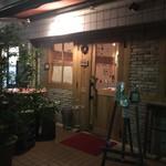 レストラン ココット -