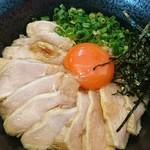 いっぱいいっぱい - 鶏チャ丼♪