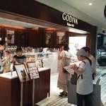 ゴディバ ショコイスト 相鉄ジョイナス - 店頭です、周りの様子が変わっても、場所は2年前と同じです