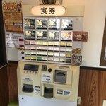 76667750 - 券売機、エビ天にこだわりはないので味彩定食。780円                       これはアジの天ぷらがメインだからのシャレ?