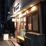鶏ポタラーメンTHANK - 店頭