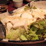 あげあげ - 2017年11月 新鮮野菜と豆腐のゴマドレサラダ