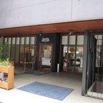 7667229 - 中洲のIPホテルの一階にあるレストランです、ここは昼間は「ファミリア」夜は「オーストラリアワインレストランOZ」と違う名前と顔で営業されてます。