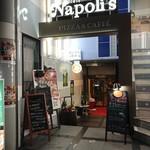 ナポリス ピッツァ&カフェ -