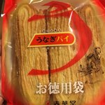 春華堂 - 徳用大袋  864円